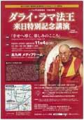 Kitakyushu2008_2