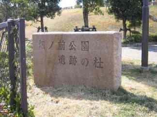 Hatanomae