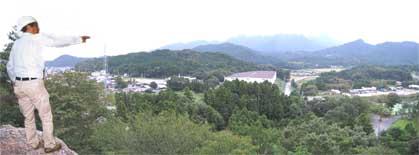 Yamanaka