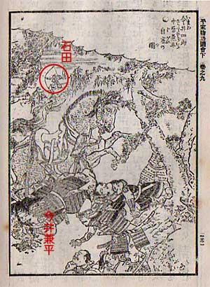 今井兼平の最期: 平家物語
